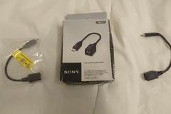 Sell: Adaptateur multi Sony VMC-AVM1